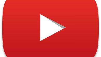 Photo of Musique en ligne : plainte contre YouTube