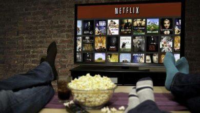 Photo of Netflix : de l'anonymat pour préserver la paix des ménages ?