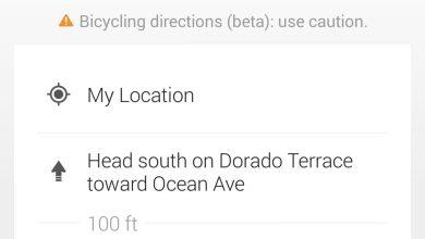 Android : Google Maps se met au service des cyclistes
