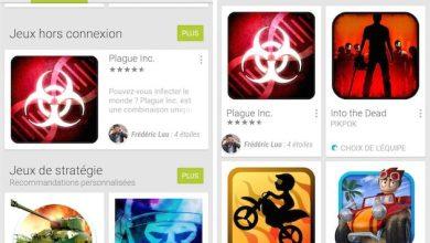 Photo of Le Play Store s'enrichit d'une rubrique « Jeux hors connexion »