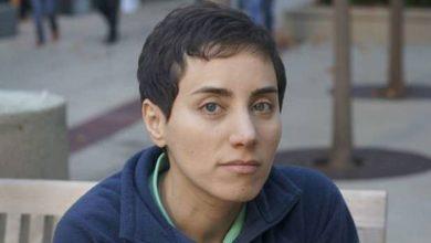 Mathématiques : une première femme récompensée de l'équivalent du prix Nobel