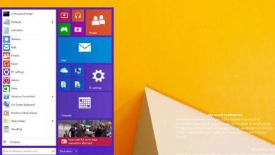 Apparition de bureaux virtuels dans Windows 9 ?