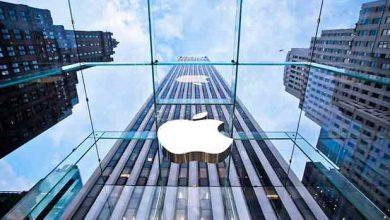 Photo of Apple : l'iPhone 6 à partir de 750 € ?