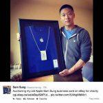 L'ex-salarié d'Apple, Sam Sung vend sa carte de visite sur eBay
