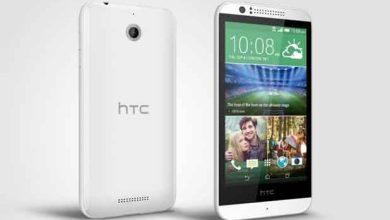 Photo de Desire 510 : HTC dévoile un smartphone 4G à 199 €