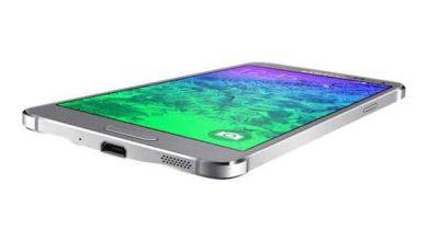 Galaxy Alpha : premier modèle d'une nouvelle gamme Samsung