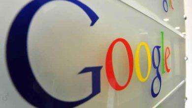 Photo de Google se renforce du côté design