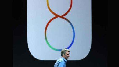 iOS 8 : une dernière bêta privée ?