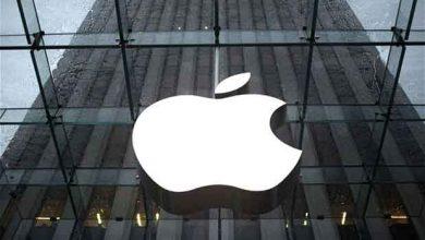 Photo of iWatch : une présentation en même temps que l'iPhone 6 ?