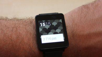Photo de LG G Watch : un produit guère convaincant