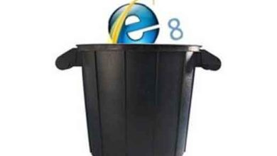 Microsoft : fin de vie pour les anciennes versions d'Internet Explorer