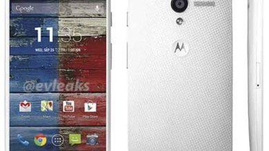 Photo de Motorola : les caractéristiques du Moto X+1 se confirment