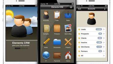 Photo of Entreprises : iOS perd du terrain face à Android