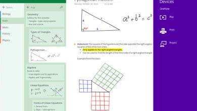 Photo of Microsoft : OneNote s'adapte aux tablettes Android
