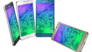 Samsung : vidéo officielle du Galaxy Alpha