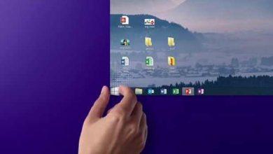 Windows 9 : levée de rideau le 30 septembre ?