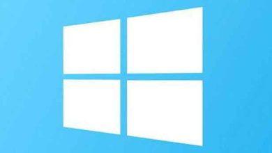 Windows 9 : une preview spécialement pour les entreprises ?