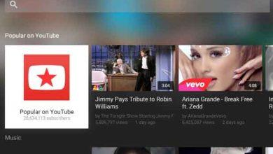 Photo of YouTube pour téléviseur devient plus convivial