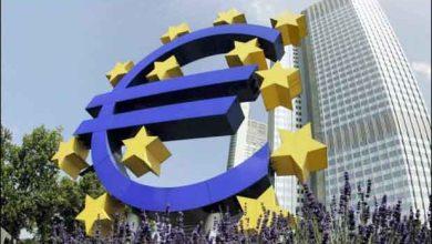 Photo de Zone euro : révision à la baisse de l'inflation