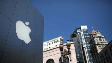 Photo of 9 septembre 2014 : vers une révolution signée Apple ?