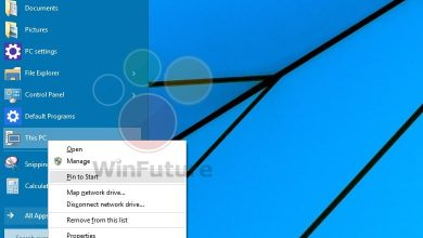 Menu Démarrer : une 1ère vidéo de Windows 9