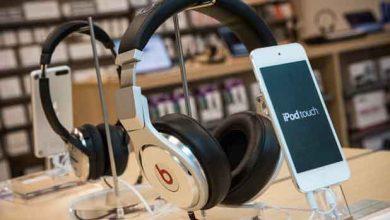 Photo of Beats Music : fermeture du service d'écoute de musique en streaming ?