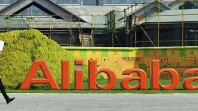 Photo of Bourse : 25 milliards de dollars pour Alibaba