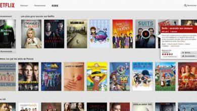 Photo of Netflix : premier test