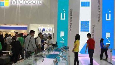 Photo of Chine : Microsoft a 3 semaines pour répondre aux accusations de violations de la concurrence