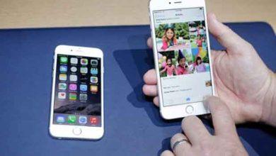 Photo de Faut-il installer iOS 8 ?