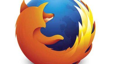 Photo of La publicité débarque dans Firefox