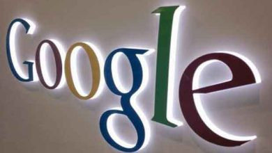 Photo of Google : une première réunion publique sur le droit à l'oubli