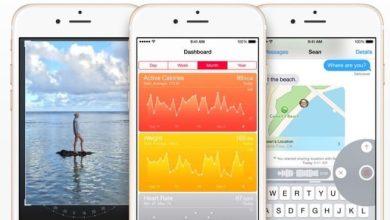 Photo de iBooks Store : « Les nouveautés d'iOS 8 » est disponible