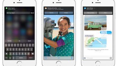 Photo of iOS 8 arrive aujourd'hui !