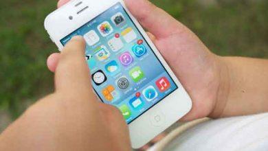 Ne soyez pas trop pressés d'installer iOS 8 si vous avez un iPhone 4S…