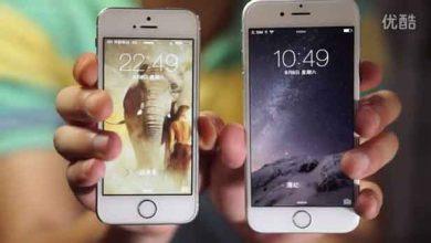 Photo of iPhone 6 : une première vidéo test