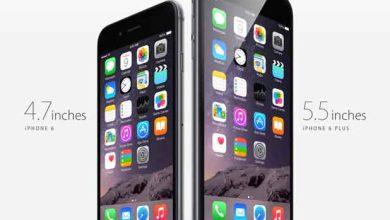 Photo of iPhone 6 Plus : vaut-il vraiment les 1019€ demandés ?