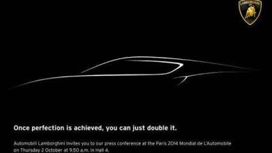 Photo of Mondial 2014 : quelle sera la surprise de Lamborghini ?