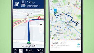 Photo de Nokia : le service de cartographie Here s'invite sur les Galaxy de Samsung