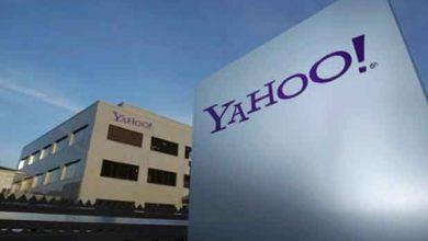 NSA : Yahoo! s'est fait menacer d'une amende de 250 000 dollars par jour !