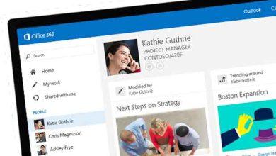 Photo de Office 365 : cartographier les relations et les contenus grâce à Delve