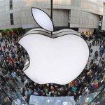 Apple rival de Twitter et Facebook ? Non merci !
