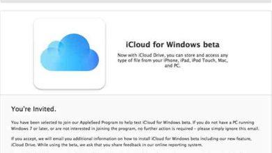 Photo de Stockage en ligne : iCloud Drive prépare son arrivée sur Windows