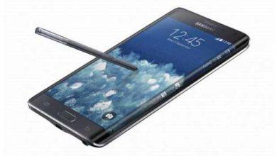 Photo de Le très étonnant Galaxy Note Edge arrive en Allemagne, mais pas en France