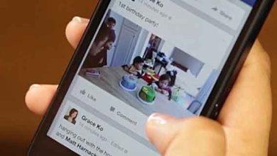 Photo of Vidéos en ligne : Facebook revendique 1 milliard de visionnages par jour