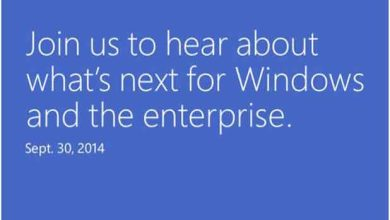 Photo of Windows 9 : Microsoft officialise un event pour le 30 septembre