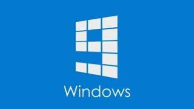 Windows 9 : on en saura plus le 30 septembre