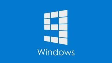 Photo of Windows 9 sera bien au programme de l'événement du 30 septembre