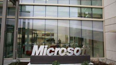 Photo of Windows 9 soulève le problème des mises à jour