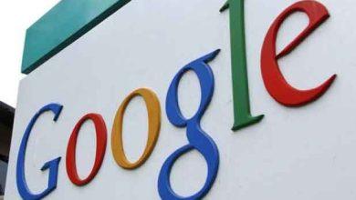 Photo de Google : une approche modulaire de l'écran des smartphones ?